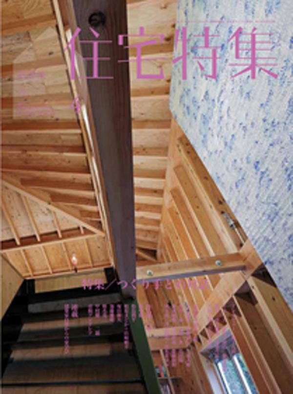 JT00017931_cover_L